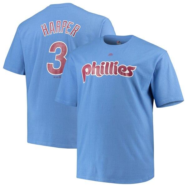 online store 58474 36d36 Shop Wholesale Mlb Jerseys Online | MLB Jerseys Online Store ...
